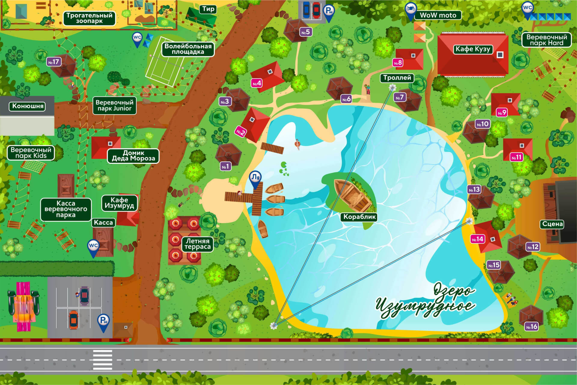 Изумрудное озеро карта комплекса